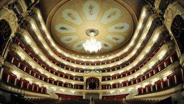 Главный зал Большого театра