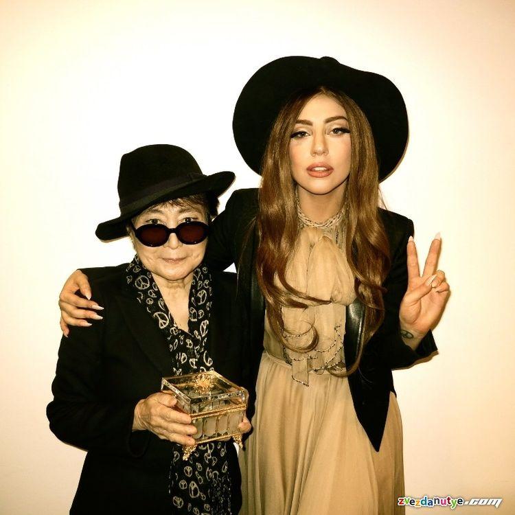 Леди Гага и Йоко Оно