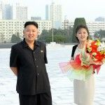 Ли Соль Чжу с супругом Ким Чен Ыном