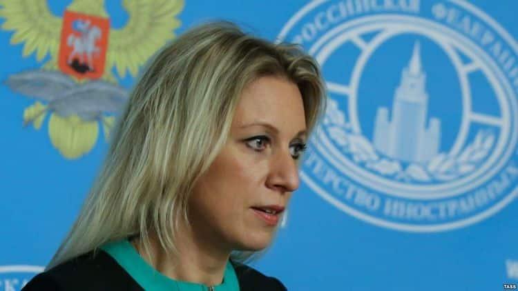 Биография Марии Захаровой фото