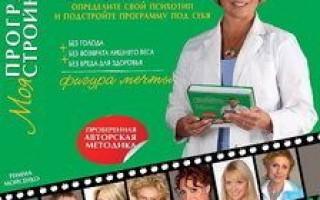 Римма Мойсенко и её новая книга