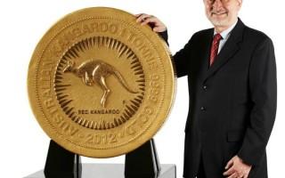 Монеты России не уступают другим в дороговизне