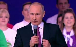 Указы президента РФ 2018: официальный сайт