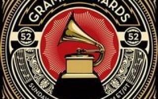 «Грэмми» 2012. Номинанты и номинации.
