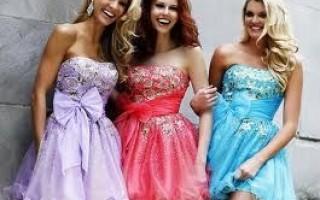 Мода 2013: что нас ждет