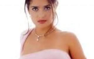 Секрет красоты  Сальма Хайек