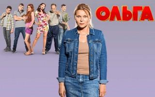 Кем были эти актеры до сериала Ольга?