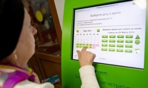 Как записаться к врачу в поликлинику через интернет в подмосковье