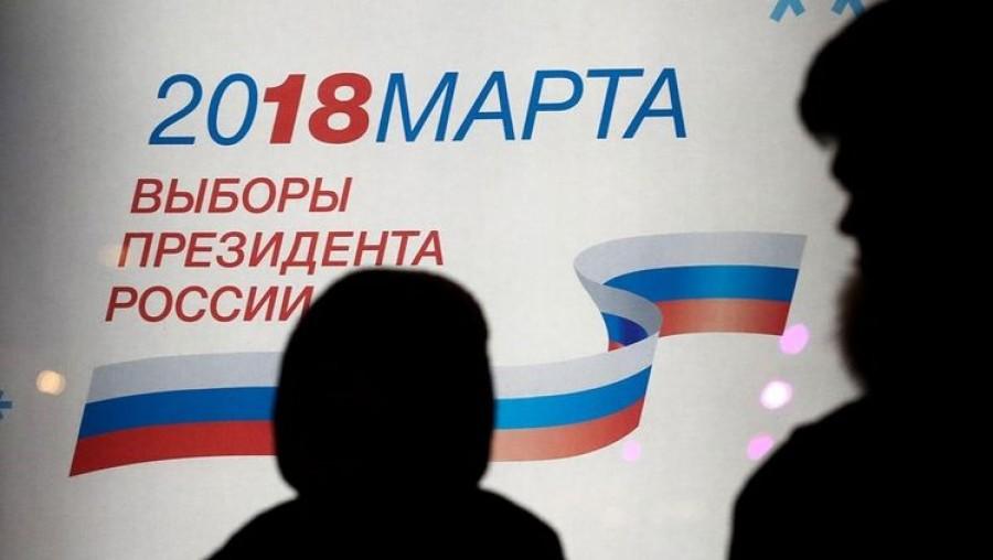 Рейтинг кандидатов в президенты России 2018 года