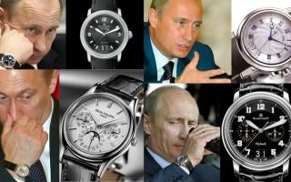Какие часы носит Путин