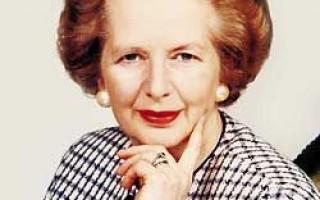 Что стало причиной смерти Маргарет Тэтчер?