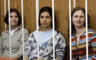 Почему участницы панк-группы Pussy Riot отправились в тюрьму