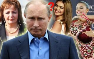 Новая жена Владимира Путина — кто она?