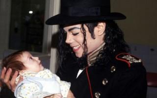 Родные или нет дети Майкла Джексона. Фото сейчас