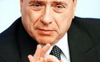 Сильвио Берлускони будет платить экс-супруге гигантские алименты