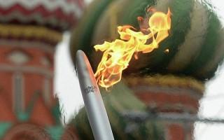 В Москве стартовала эстафета Олимпийский огонь