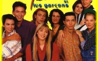 Актеры сериала Элен и ребята 19 лет спустя