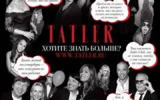 Красавицы – дочки российских звёзд выходят в свет
