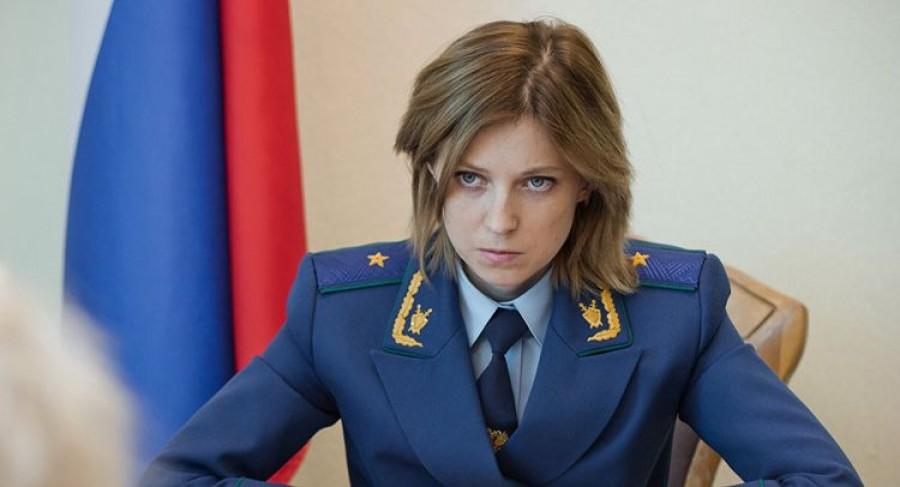 Наталья Поклонская: биография, личная жизнь, семья, муж, дети — фото