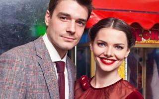 Лиза Боярская и Максим Матвеев стали родителями и разъехались