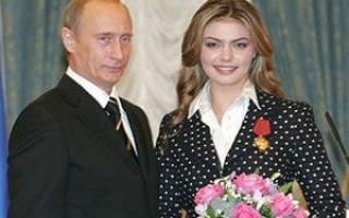 Западная пресса составила список любовниц Путина