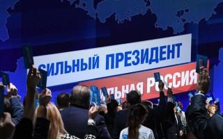 Рейтинг кандидатов в президенты России 2018 года на сегодня