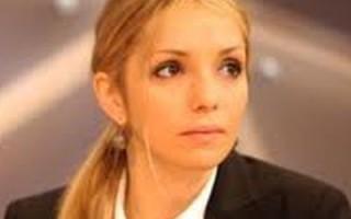 Евгения Тимошенко второй раз выходит замуж?!
