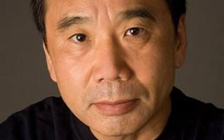 Японский писатель Харуки Мураками написал новый супер-бестселер