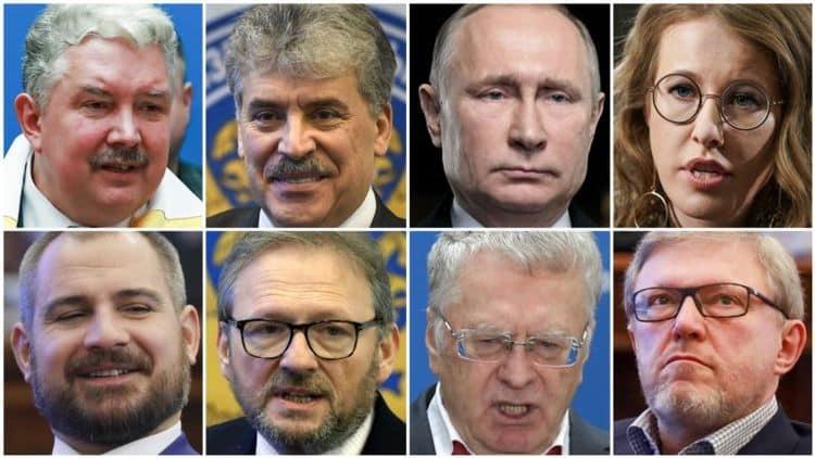 Полный список кандидатов в президенты фото