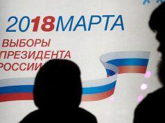 Рейтинг кандидатов в президенты России 2018 года фото
