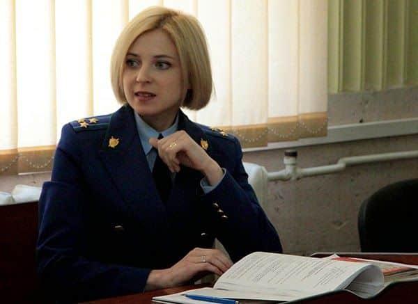 Фото Натальи Поклонской в журнале «Максим»