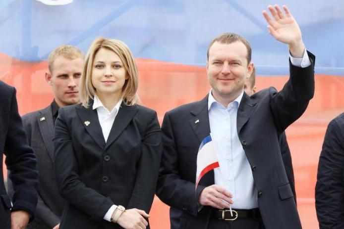 Муж Натальи Поклонской – Владимир Клименко фото