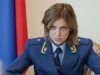 Наталья Поклонская биография, личная жизнь, семья, муж, дети — фото