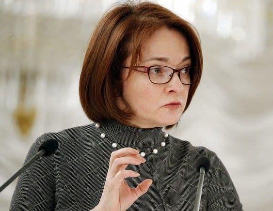 Биография Эльвиры Набиуллиной фото