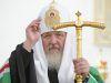 Патриарх Кирилл биография, личная жизнь, семья, жена, дети — фото