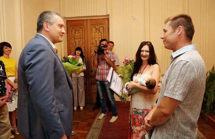 Семья Сергея Аксенова фото