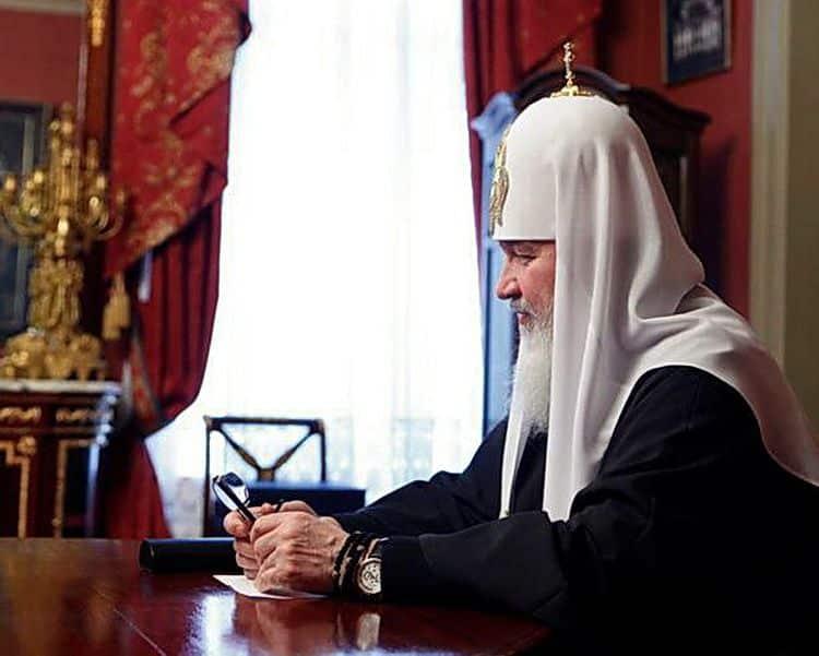 Сколько стоят часы патриарха Кирилла фото