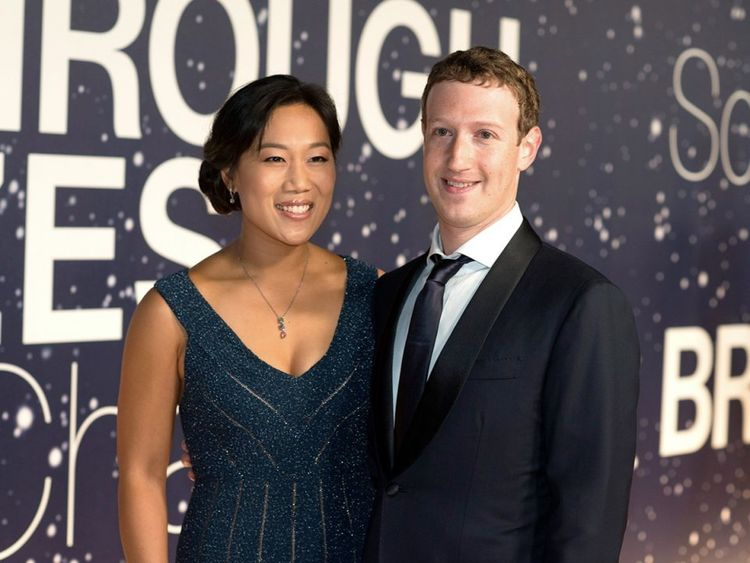 Жена Марка Цукерберга – Присцилла Чан фото