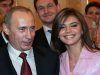 Алина Кабаева и Владимир Путин свадьба фото