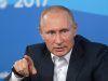 Какая зарплата у президента РФ Путина В.В. фото