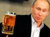 Любимое пиво Путина фото