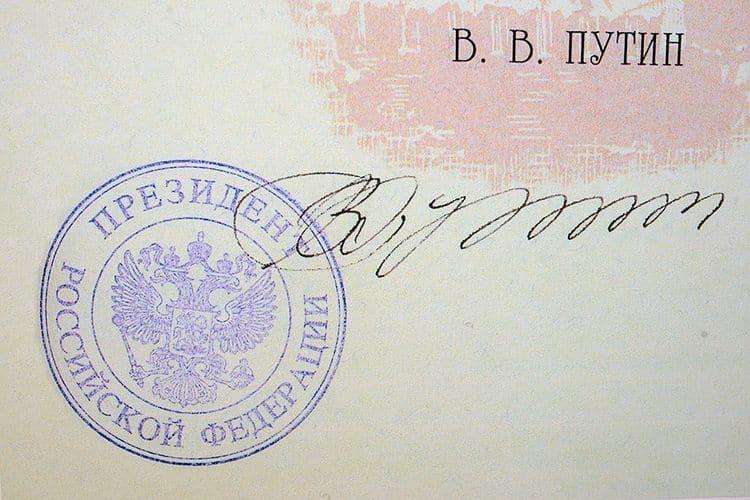 Гражданство РФ: получение в 2018 году по упрощенному и ...