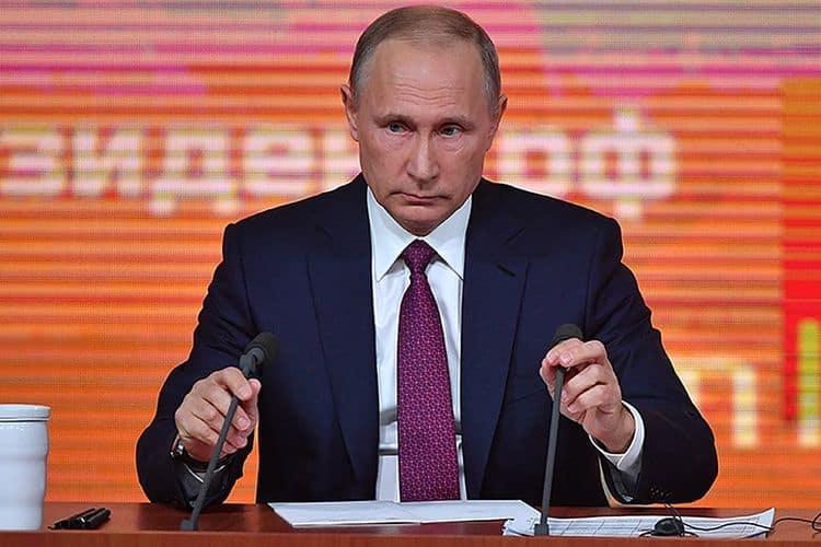 Официальная зарплата Путина фото