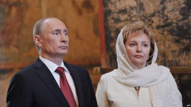 Жена Путина сейчас фото