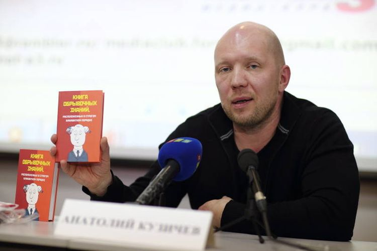 Инстаграм и Википедия Анатолия Кузичева фото