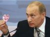 В разводе ли президент РФ