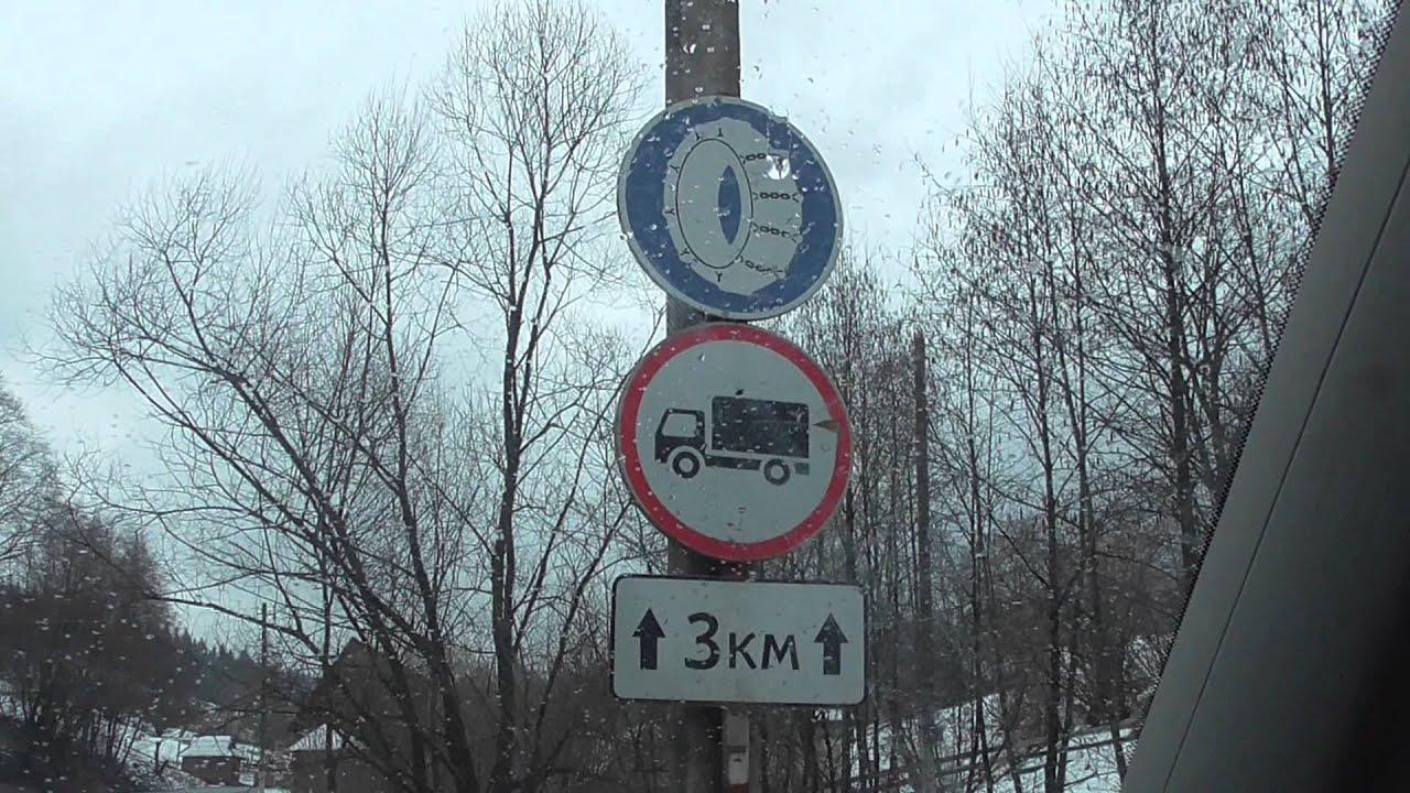 Пьяная россиянка и дорожный знак фото
